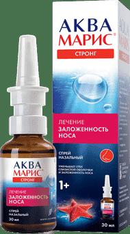Спрей для носа при беременности и гв